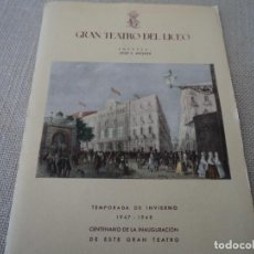 Libretos de ópera: PROGRAMA GRAN TEATRO DEL LICEO OPERA SADKO 1947. Lote 190003547