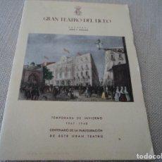 Libretos de ópera: PROGRAMA GRAN TEATRO DEL LICEO OPERA FALSTAFF 1947. Lote 190003823