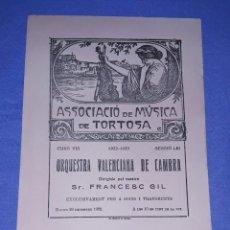Libretos de ópera: DIPTICO ASSOCIACIO DE MUSICA DE TORTOSA ORIGINAL DICIEMBRE AÑO 1932 EN MUY BUEN ESTADO. Lote 191440170