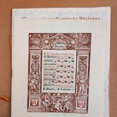 Libretos de ópera: LIBRETO DE LITOGRAFIA EXCELENTE, ÓPERA - EL BARBERO DE SEVILLA - DE ROSSINI, 1923. Lote 193230588