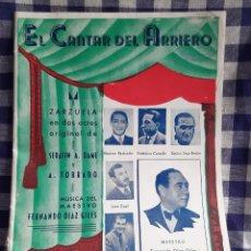 Libretos de ópera: EL CANTAR DEL ARRIERO ZARZUELA EN DOS ACTOS FERNANDO DIAZ GILES. Lote 197200102