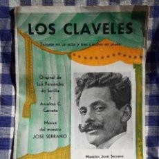 Libretos de ópera: LOS CLAVELES MAISTRO JOSE SERRANO. Lote 197200873