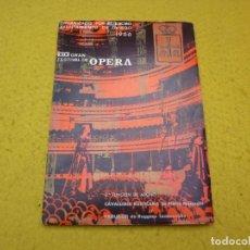 Libretos de ópera: LIBRO XIX GRAN FESTIVAL DE OPERA - 1966 - AYUNTAMIENTO DE OVIEDO. Lote 199158537