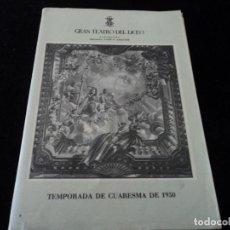 Libretos de ópera: GRAN TEATRO DEL LICEO CONCIERTOS DE CUARESMA AL PIANO MALCUZYNSKI 1950 DIRECTOR NAPOLEONE ANNOVAZZI. Lote 202427881