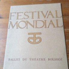 Libretos de ópera: FESTIVAL MONDIAL. BALLET DU THETRE BOLSHOI. BRUXELLES 1958. Lote 204126417