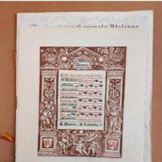 Libretos de ópera: ÓPERA - EL BARBERO DE SEVILLA - DE ROSSINI AÑO, 1923 - LIBRETO DE LITOGRAFIA EXCELENTE. Lote 205021578