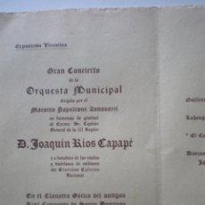 Libretos de ópera: FOLLETO INVITACIÓN CONCIERTO CLAUSTRO SANTO DOMINGO VALENCIA, DTOR. NAPOLEONE ANNOVAZZI. 1955. Lote 205748660