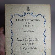 Libretos de ópera: GRAN TEATRO DEL LICEO BARCELONA PROGRAMA DE LA GALA EN HONOR DE LOS REYES DE THAILANDIA 1960. Lote 205835121