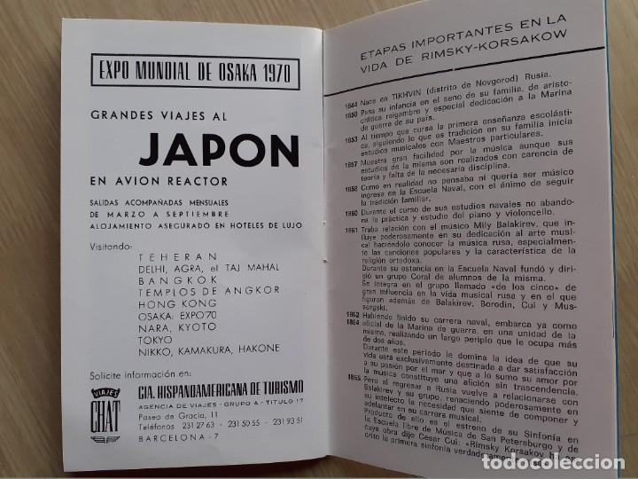 Libretos de ópera: PROGRAMA GRAN TEATRO DEL LICEO - TEMPORADA DE OPERA INVIERNO 1969 -70 BARCELONA - CON AUTOGRAFOS - Foto 13 - 206761891