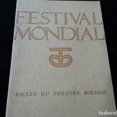 Libretos de ópera: LIBRETO DE BALLET FESTIVAL MONDIAL BRUXELLES 1958 BALLET DU THEATRE BOLSHOI,GALINA OULANO VER FOTOS. Lote 207918526