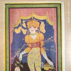 Libretos de ópera: PROGRAMA OFICIAL GRAN TEATRO DEL LICEO. AÑO 1922-1923. Lote 207966077