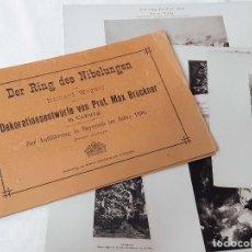 Libretos de ópera: CARPETA DE FOTOTIPIAS CON DECORADOS DE DER RING DES NIBELUNGEN, RICHARD WAGNER. MAX BRUCKNER 1896. Lote 213641823