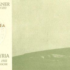 Libretos de ópera: C3.- WALKYRIA-FESTIVALES WAGNER GRAN TEATRO DEL LICEO-VIERNES 29 ABRIL 1955-ENTRADA BUTACA PLATEA. Lote 213935322