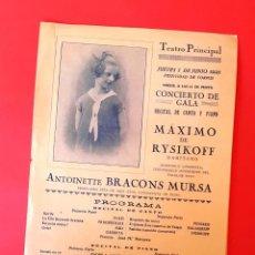 Libretos de ópera: MÁXIMO DE RYSIKOFF - 1928 - TEATRO PRINCIPAL - DÍPTICO. Lote 214272066