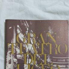 Libretos de ópera: PROGRAMA GRAN TEATRO DEL LICEO INVIERNO 1968-69 BARCELONA. Lote 221717146