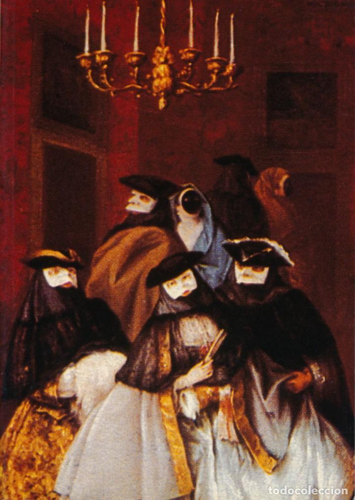 LIBRETO DE LA ÓPERA UN BALLO IN MASCHERA DE G. VERDI (Música - Libretos de Opera)