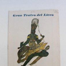 Livrets d'opéra: PROGRAMA GRAN TEATRO DEL LICEO - BAILES RUSOS - PRIMAVERA 1927. Lote 222965193