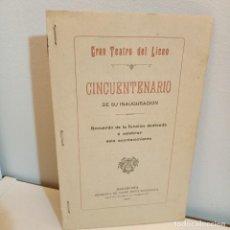 Livrets d'opéra: GRAN TEATRO DEL LICEO DE BARCELONA, CINCUENTENARIO DE SU INAUGURACION, MUSICA / MUSIC, 18977. Lote 22382011