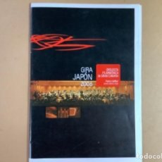 Libretos de ópera: FOLLETO GIRA ORQ. FILARMÓNICA DE GRAN CANARIA POR JAPÓN 2006. 16 PÁGINAS. Lote 263781530