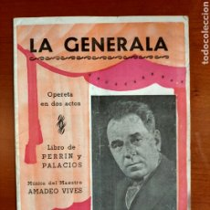 Libretos de ópera: LA GENERALA. PROGRAMA DE OPERETA. Lote 268306424