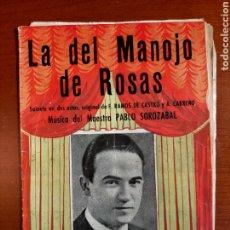 Libretos de ópera: LO DEL MANOJO DE ROSAS. LIBRETO DE SAINETE. Lote 268308289