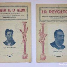 Libretos de ópera: 2 FOLLETOS LIBRETOS: SAINETES LA VERBENA DE LA PALOMA Y LA REVOLTOSA (MADRID, 1950'S). RAROS.. Lote 276024088