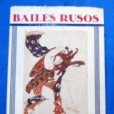 Libretos de ópera: BAILES RUSOS. SERGE DE DIAGHILEV. NIJINSKY. GRAN TEATRO DEL LICEO, 1917.. Lote 276643603