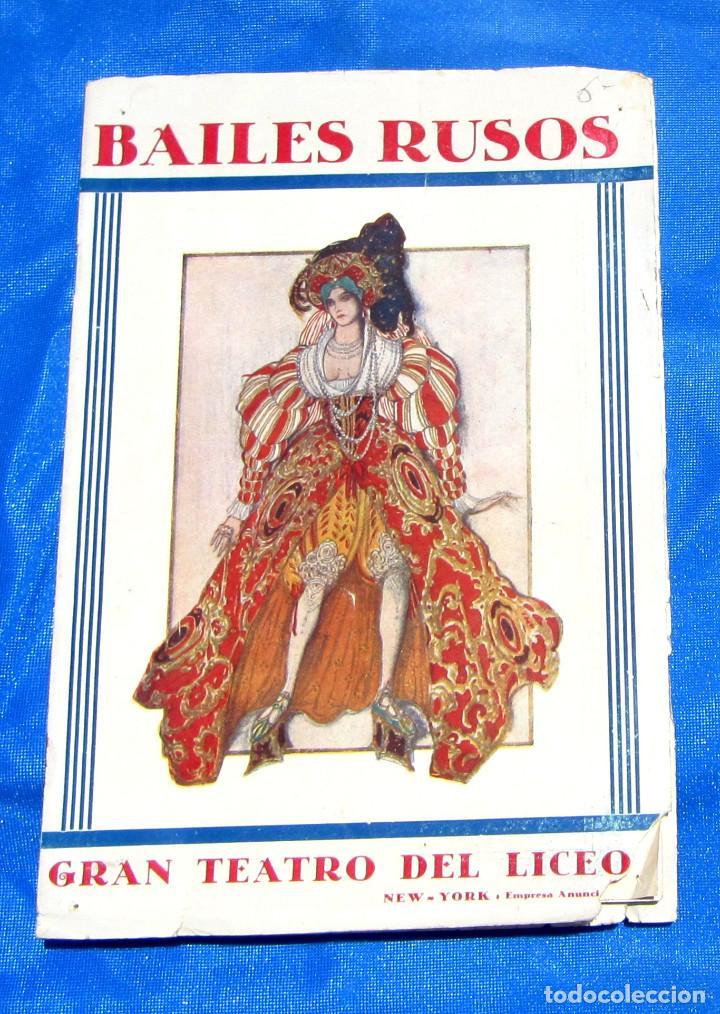 BAILES RUSOS. SERGE DE DIAGHILEV. NIJINSKY. GRAN TEATRO DEL LICEO, 1917. (Música - Libretos de Opera)