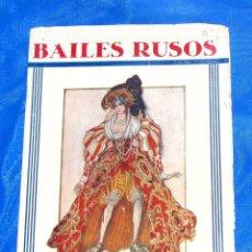 Libretos de ópera: BAILES RUSOS. SERGE DE DIAGHILEV. NIJINSKY. GRAN TEATRO DEL LICEO, 1917.. Lote 276646863
