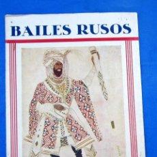 Libretos de ópera: BAILES RUSOS. SERGE DE DIAGHILEV. GRAN TEATRO DEL LICEO, 1917.. Lote 276649498