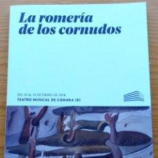 Libretos de ópera: LOTE DE 6 PROGRAMAS DE LA FUNDACIÓN JUAN MARCH.. Lote 278208478