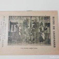 Libretos de ópera: ARGUMENTO CANTABLES RUIDO DE CAMPANAS VIÉRGOL LLEÓ ONTIVEROS ZARZUELA FOTO MADRID 1907 TEATRO ESLAVA. Lote 289893843