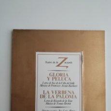 Libretos de ópera: LIBRETO-PROGRAMA DE MANO «GLORIA Y PELUCA/LA VERBENA DE LA PALOMA» TEATRO DE LA ZARZUELA MADRID 1983. Lote 296726188