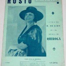 Partituras musicales: PARTITURA DEL PASACALLE ROSIO - MUSICA DE QUIROGA - 35 X 25 CMS. PARA CANTO Y PIANO. Lote 1080105