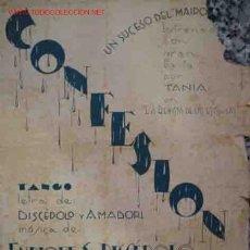 Partituras musicales: CONFESION (TANGO). Lote 20707257