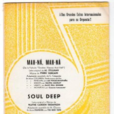 Partituras musicales: PARTITURA DE MAH-NA, MAH-NA Y SOUL DEER. EDICIONES QUIROGA. MADRID 1969. Lote 17493617