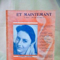 Partituras musicales: PARTITURA, ET MAINTEMANT, 1962, CATERINA VALENTE. Lote 24609761