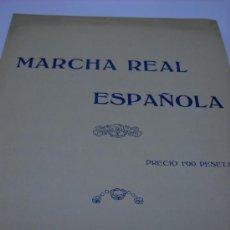 Partituras musicales: PARTITURA. MARCHA REAL ESPAÑOLA. SEVILLA EDICIÓN DAMAS. 1 PAG.. Lote 30259659