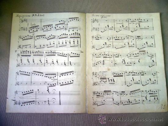 Partituras musicales: PARTITURA MANUSCRITO, AL PIE DE LA REJA, LUIS MARIANI, OP 33, CON ARREGLOS DE CARRILLO, 1898 - Foto 3 - 31240012