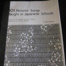 Partituras musicales: 101 FAVORITE SONGS TAUGHT IN JAPANESE SCHOOLS ( NAKANO ICHIRO). Lote 31164363