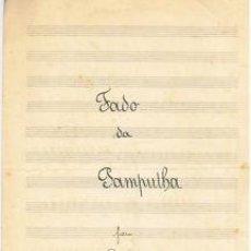 Partituras musicales: MUSICA.PARTITURA MANUSCRITA.FADO DE PAMPULHA.C1920.PAGS.2.. Lote 32545533