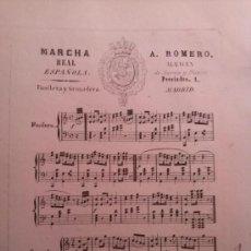 Partituras musicales: MARCHA REAL ESPAÑOLA. FUSILERA Y GRANADERA. MEDIADOS DEL XIX.. Lote 33323721