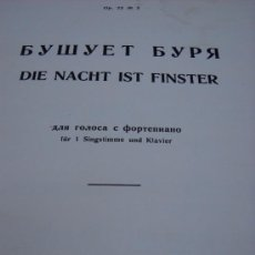 Partituras musicales: PARTITURA PARA CANTO Y PIANO. N. TCHEREPNIN. DIE NACHT IST FINSTER. OP. 22. Nº 3. 1929. 5 PAGS.. Lote 35798995