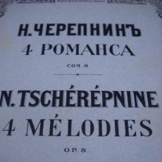 Partituras musicales: PARTITURA PARA CANTO Y PIANO. N. TCHEREPNINE: 4 MELODIES. OP. 8. 1900. 13 PAGS.. Lote 35812174