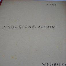 Partituras musicales: PARTITURA PARA PIANO. C. WORSLEY: CHULAPONA. SCHOTTISCH ESPAÑOL. 3 PAGS. ACOMPAÑADO DE PARTITURAS. Lote 35910548