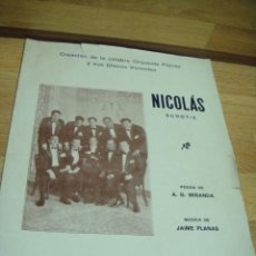 Partituras musicales: ORQUESTA PLANAS - PARTITURA DEL SCHOTIS NICOLAS. Lote 36258450