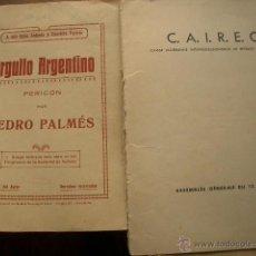 Partituras musicales: LOTE DE ANTIGUAS PARTITURAS. VER FOTOS. Lote 42713694