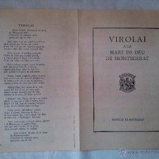 Partituras musicales: PARTITURA VIROLAI A LA MARE DE DEU DE MONTSERRAT ED MONESTIR . Lote 44021418