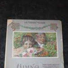 Partituras musicales: HIMNO A VALENCIA MUSICA DE JOSE SERRANO, PARTITURA 1928. Lote 44462428