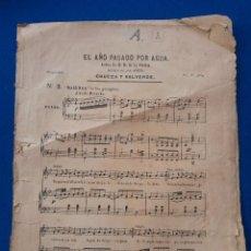Partituras musicales: PARTITURA 1989 MAZURCA DE LOS PARAGUAS ,CHUECA Y VALVERDE DE 7 PAGINAS. Lote 45590037